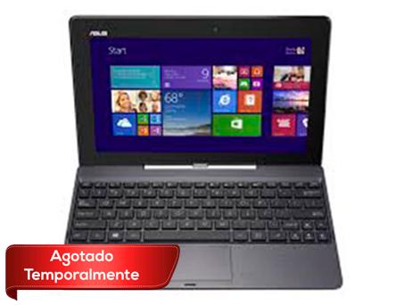 Asus-Laptop-Netbook-X451MA-barata-Intel N2815-4Gb Ram-1TB DD-imagen-destacada
