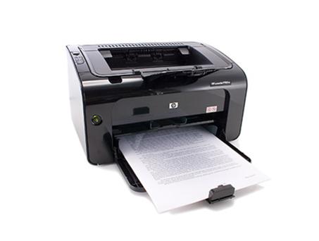 HP-Impresora-Printer-LaserJet Pro-Profesional-Conexion inalambrica-Economica-Alta resolucion-imagen-destacada-2