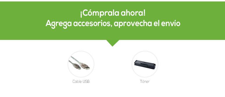 accesorios-impresora-Samsung-SL-M2070-Multifuncional